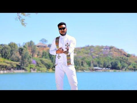 Solomon Gash Abe –  Shamo | ሻሞ – New Ethiopian Music 2018 (Official Video)