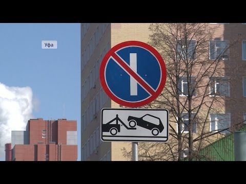 В Уфе пациентам Республиканской больницы негде парковаться