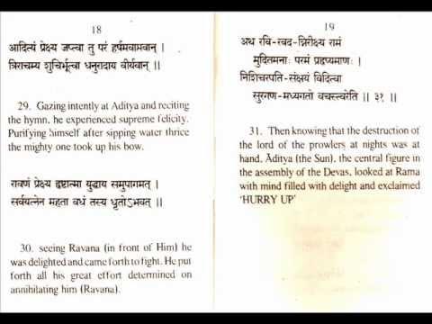 aditya hridayam lyrics sanskrit pdf