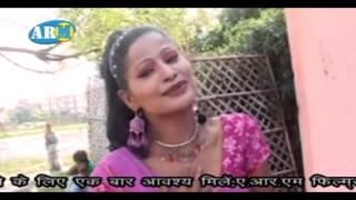 New 2014 Bhojpuri Devi Geet || Nahi Chali Hathi Ghora || Arjun Aashiq
