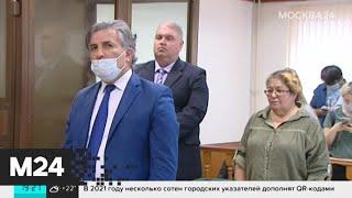 Адвокат Ефремова раскрыл правду о гражданской жене погибшего в ДТП Захарова - Москва 24