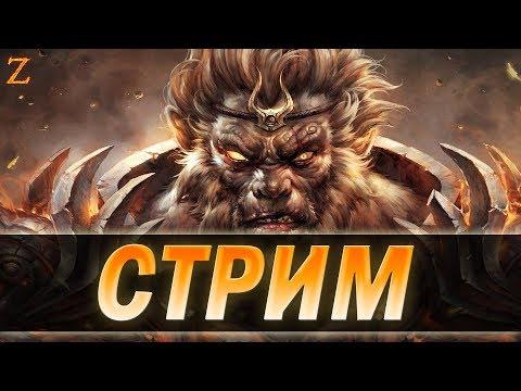 видео: smite - Играю на Укуне! много много лесников убийц!