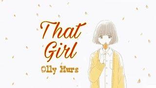 [Kara] That girl - Olly Murs(lyrics) - Tik Tok