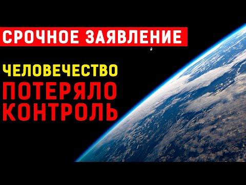 ЭТА НОВОСТЬ П0ТРЯСЛА ВЕСЬ МИР!!! МЫ СЛИШКОМ ДАЛЕКО ЗАШЛИ!!! 14.04.2020 ДОКУМЕНТАЛЬНЫЙ ФИЛЬМ HD