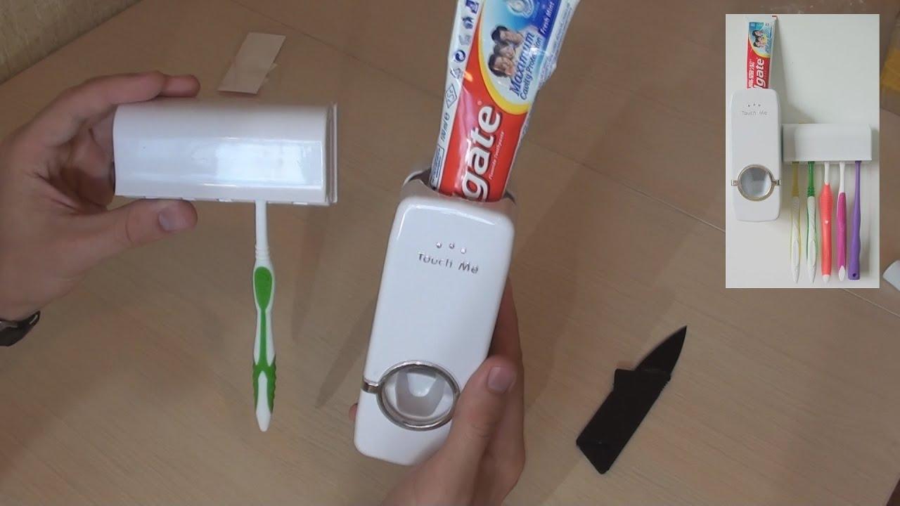 Купить дозатор зубной пасты миньон оптом в москве. В нашем интернет магазине opt2008. Ru вы можете купить качественный дозатор миньон оптом со склада в москве. Также для вас в наличии другие популярные товары оптом с фирменной гарантией 30 дней входящие в топ самых продаваемых.