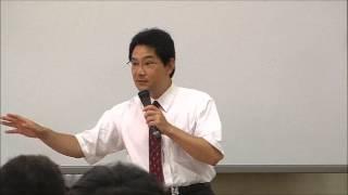 公文書館機能普及セミナー2013 講演(その1)
