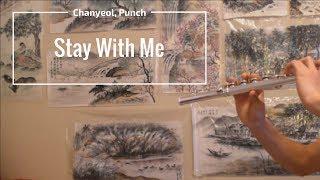 [도깨비 OST Part 1] 찬열, 펀치 (CHANYEOL, PUNCH) - Stay With Me (Flute Cover with notes)