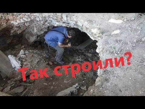 Закопанные города России.Тобольск! Часть 2. Так строили?