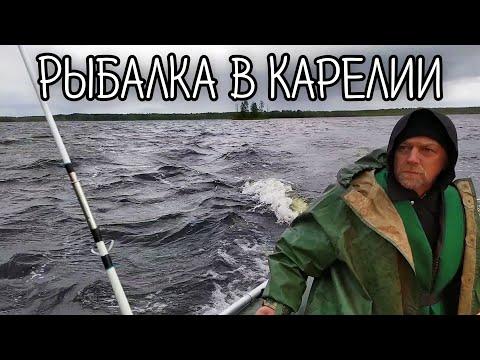Рыбалка в Карелии. Медвежьегорский район. Сильный ветер