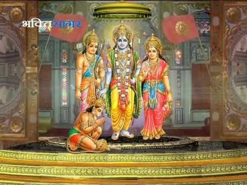 Ramdarbar