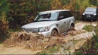 Range Rover Supercharged за 500 тысяч  Чиним и топим в грязи!
