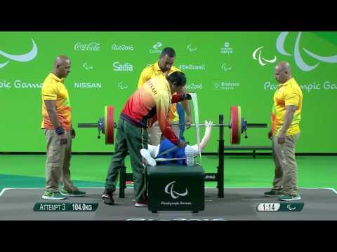Powerlifting   DANG Thi Linh Phuong   Womens's - 50kg   Rio 2016 Paralympic Games