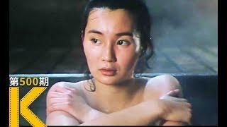 看电影了没-嫁到香港的日本女人-客途秋恨