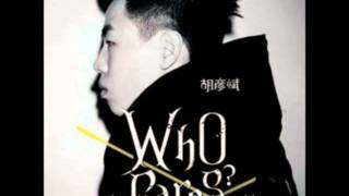 胡彥斌 - 傷痕 (Yuan_℉)