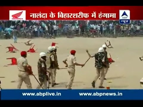 Crowd Creates Ruckus In Ajay Devgan's Rally In Nalanda's Bihar Sharif