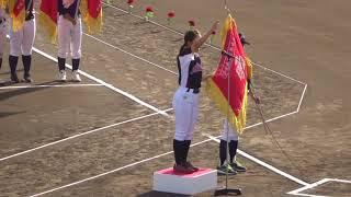 第2回全日本中学女子軟式野球大会 選手宣誓