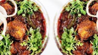 Prawns with Tender Tamarind Leaves | Chintha Chiguru Royyalu | Prawns Fry Recipe | Delicious Food