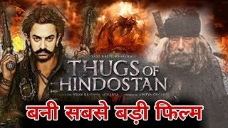 Thugs Of Hindostan Became Biggest Movie of Amir Khan Career   Very High Budget Movie in 2018