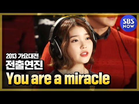 [2013가요대전] 전출연자 'You Are A Miracle'   SBSNOW