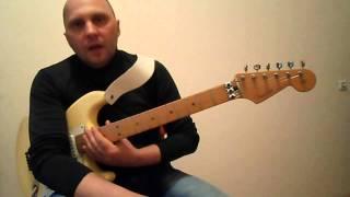 Как играть на гитаре.Ария-Химера 1 ч. Вступление