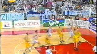 Τα χρυσά μωρά παγκόσμιο εφήβων Ελλάδα  Αυστραλία 1995 1