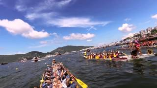 Chinese International School Dragon Boat Blue 2015