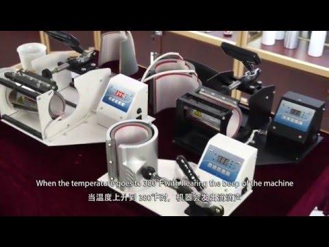 Mug Heat Press Machine, personalized gift machine, custom printed mugs