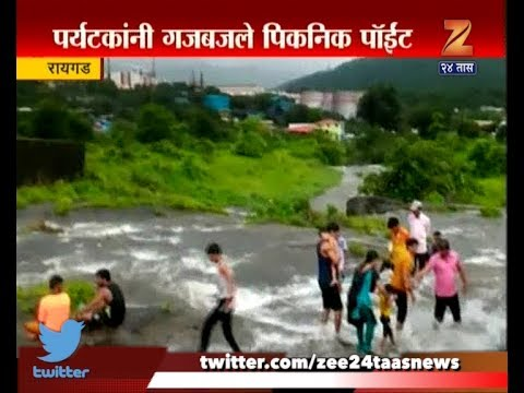 Raigad | Getting Hot Destination For Rain Picnic On Weekends