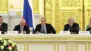 В. Путин: Сноуден - чё он, у нас здесь всю жизнь будет сидеть или чево? 4.09.2013