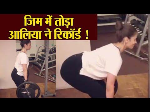 Alia Bhatt deadlifts 70 Kg at Gym | UNBELIEVABLE VIDEO | Boldsky Mp3