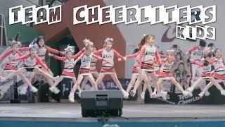 팀 치어리터스 CHEERLITERS (& 키즈 Kids) + 팀 비스트 BEAST   스턴트 & 액션 치어리딩 @ 치어리딩 콘서트   Filmed by lEtudel