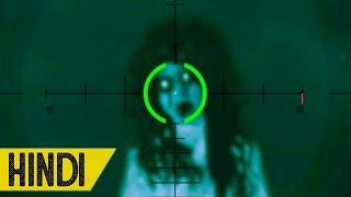 I Saw A GHOST in GTA 5 Online - HINDI/URDU