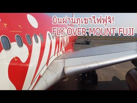 Mount FUJI View Thai Air Asia X A330-300 Tokyo NRT to Bangkok DMK Full Flight 29MAR2018