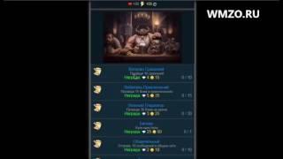 Обзор скрипта RPG браузерной онлайн игры