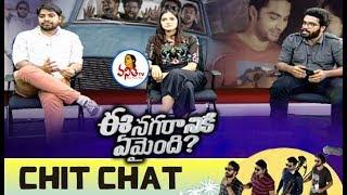 Ee Nagaraniki Emaindi Movie Team Chit Chat | Celebrity Interviews | Vanitha TV