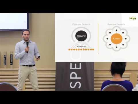Улей: Digital-трансформация бизнеса