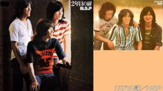 1975年8月リリース『二年目の扉』収録曲 作詞:矢吹夕子/作曲:天野滋.