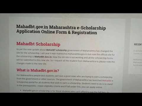 MahaDBT - Maharashtra Scholarship Schemes 2017 - Apply Online