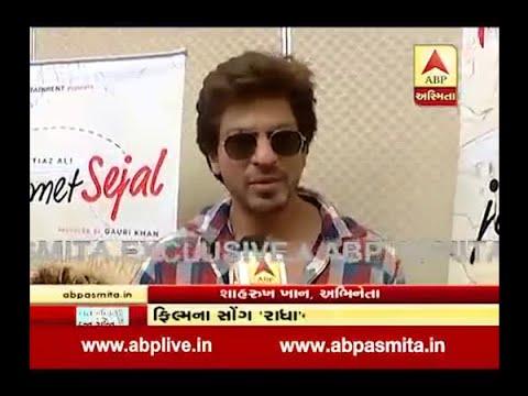 Shahrukh Khan Exclusive Interview On ABP ASMITA, Watch Video