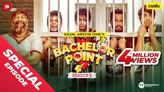 Bachelor Point | Season 2 | SPECIAL EPISODE | Kajal Arefin Ome | Dhruba Tv Drama Serial