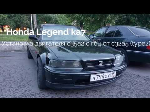 Фото к видео: Legend ka7 гибрид c32a с c35a