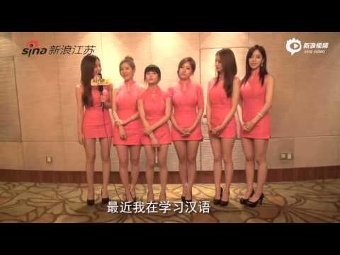 150624 Jiangsu Sina T-ARA Interview