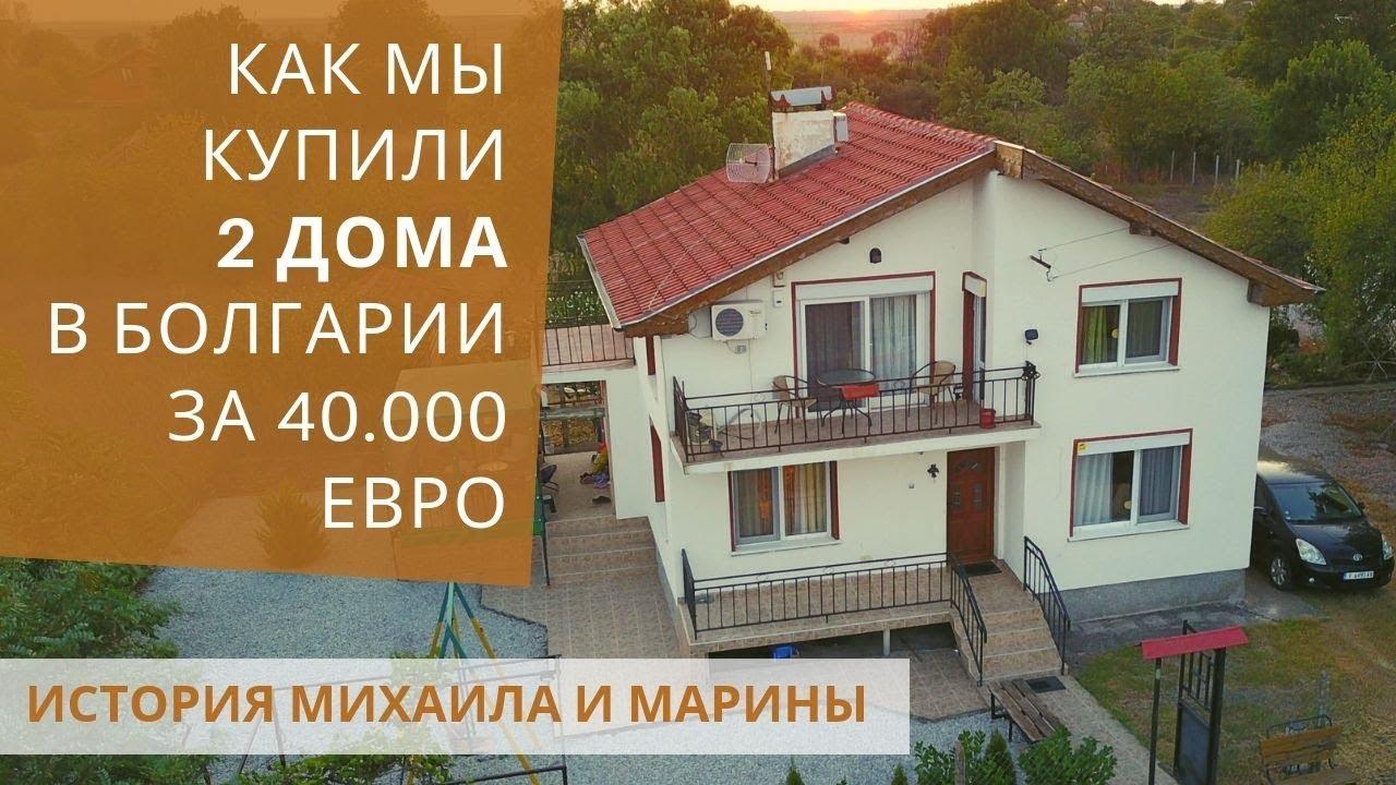 Почему англичане продают недвижимость в болгарии дубай марина купить недвижимость