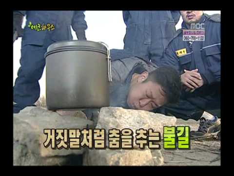 100103 Sunday Night Eco House-Jung Yong Wha 2