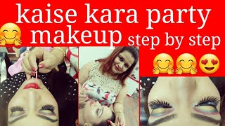 how to do party makeup step by step (in Hindi)