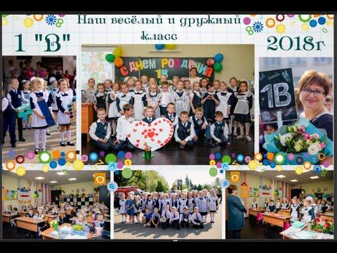 Лучший учитель начальной школы Шикер В.А. МБОУ гимназия №6 г.о.Солнечногорск
