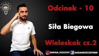 Profesor radzi V-Blog Adama Kszczota cz10, Siła biegowa, Wieloskok (2)