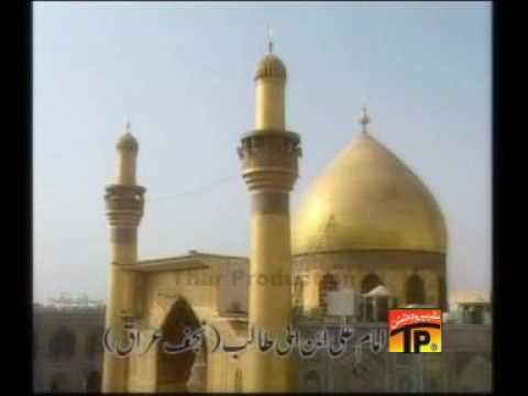 02 - Hal Min Nasir Yansurna - Album_05 (2007) - Zeeshan Haider