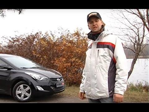 Hyundai Elantra тест драйв программы Автопанорама