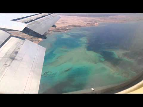 Посадка самолета Египет Хургада